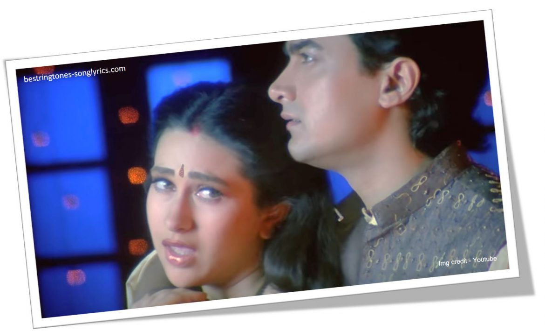 Aaye Ho Meri Zindagi Mein Lyrics - Alka Yagnik | in